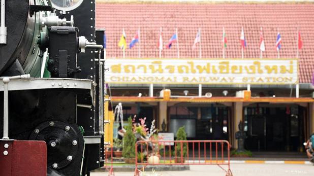 raiway-station-chiangmai