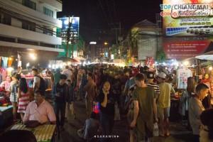 ถนนคนเดินวัวลาย (วันเสาร์) (1)