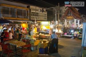 ถนนคนเดินวัวลาย (วันเสาร์) (30)
