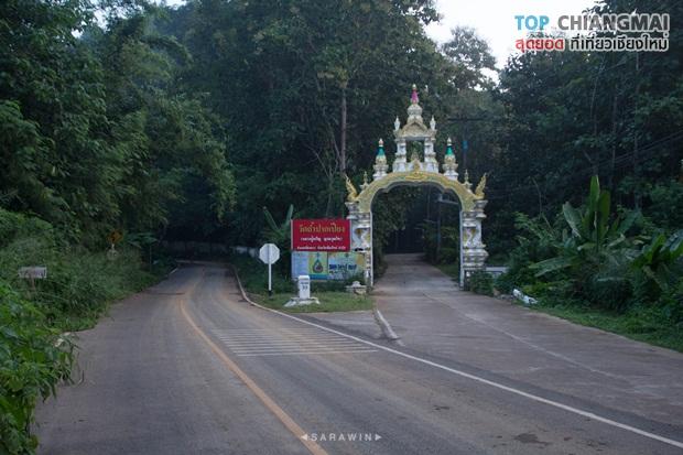 เชียงดาว - หมู่บ้านนาเลาใหม่ -ระเบียงดาว (11)