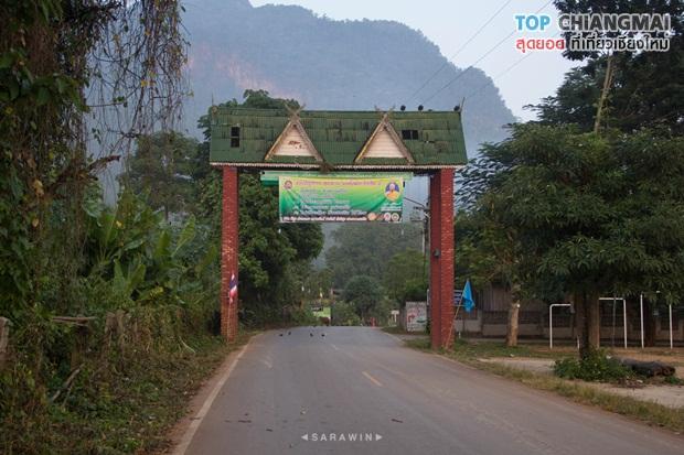 เชียงดาว - หมู่บ้านนาเลาใหม่ -ระเบียงดาว (7)