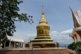 ที่มา www.bloggang.com
