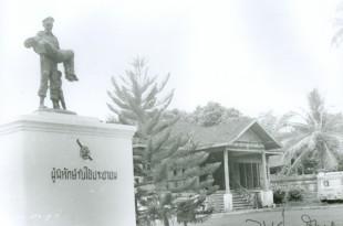 สถานีตำรวจภูธร อำเภอเมือง จังหวัดเชียงใหม่ และรูปปั้นหน้าอาคาร ก่อนที่จะรื้อเพื่อสร้างใหม่ เมื่อพ.ศ. 2512