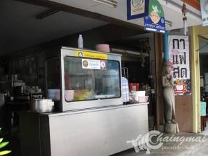 maekong-noodle (5)
