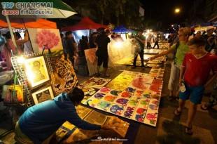 sunday-market (9)