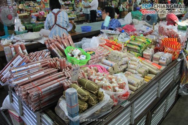 ตลาดประตูเชียงใหม่ (14)