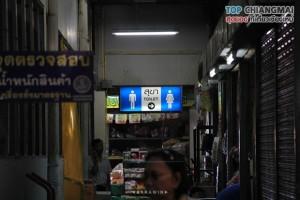 ตลาดประตูเชียงใหม่ (15)