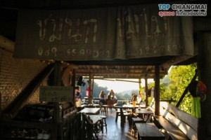 ร้านชมนก ชมไม้ - แม่กำปอง (10)