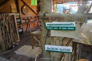 ร้านชมนก ชมไม้ - แม่กำปอง (17)