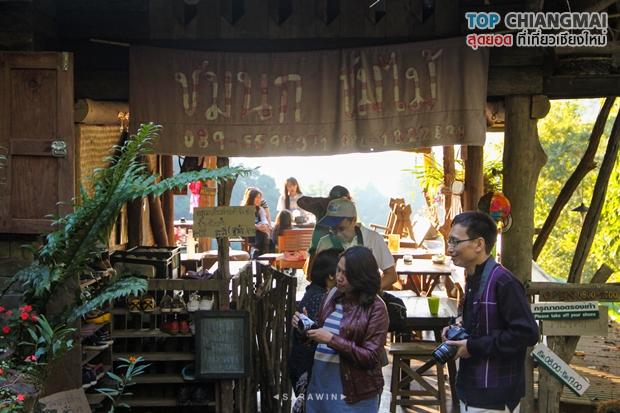 ร้านชมนก ชมไม้ - แม่กำปอง (6)