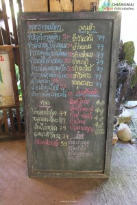 ไร่นภ ภูผา - สะเมิง (20)