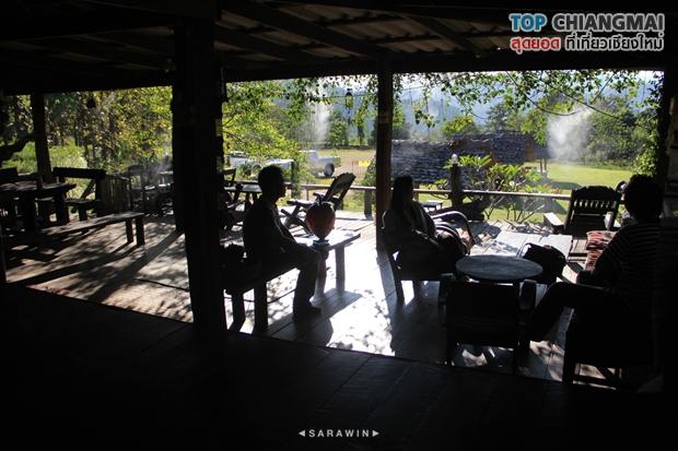ไร่นภ ภูผา - สะเมิง (23)