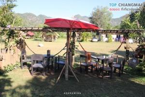 ไร่นภ ภูผา - สะเมิง (29)