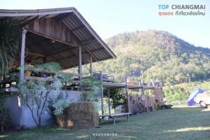 ไร่นภ ภูผา - สะเมิง (30)