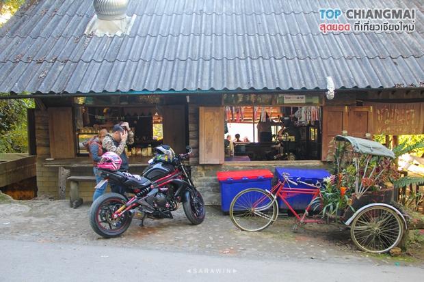 ร้านชมนก ชมไม้ - แม่กำปอง (4)