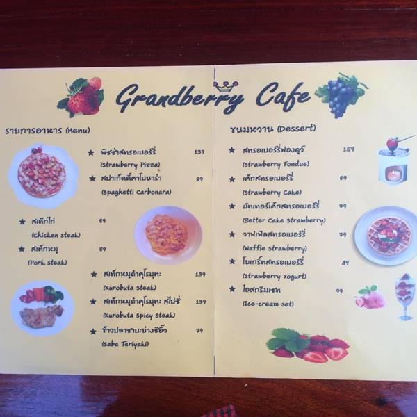 grand-berry-garden (11)