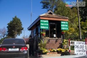 สถานีเกษตรดอยอ่างขาง (2)
