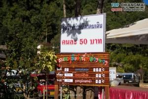 สถานีเกษตรดอยอ่างขาง (3)