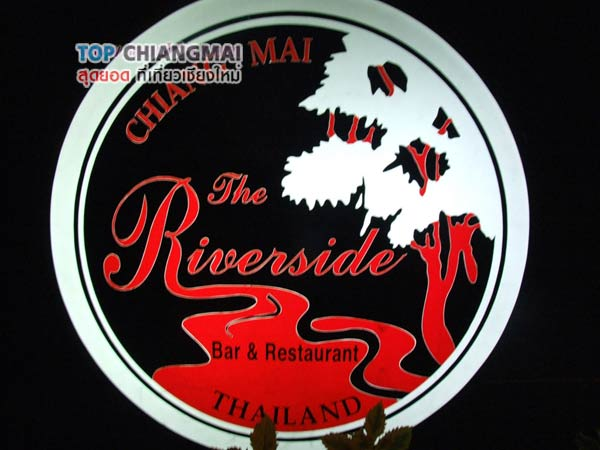 The-Riverside (14)