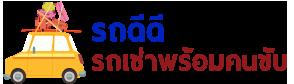 roddd-chiangmai-logo-01
