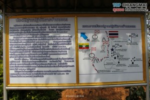 บ้านนอแล ชายแดนไทย - พม่า (7)