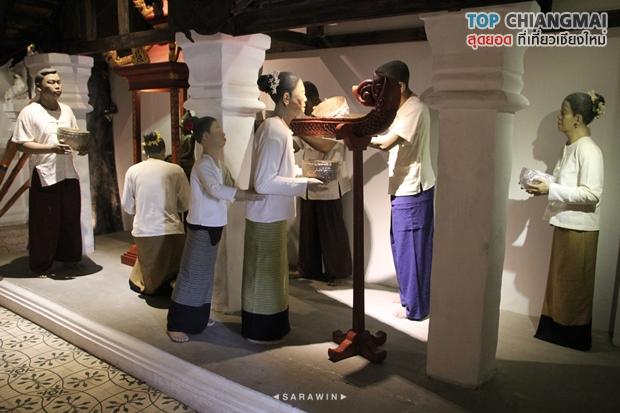 พิพิธภัณฑ์พื้นถิ่นล้านนา (5)