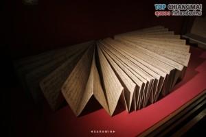 พิพิธภัณฑ์พื้นถิ่นล้านนา (51)