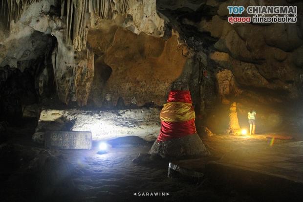 วัดถ้ำตับเตา (107)