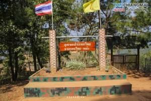บ้านนอแล ชายแดนไทย - พม่า (18)