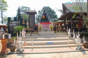บ้านนอแล ชายแดนไทย - พม่า (25)