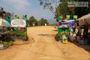 บ้านนอแล ชายแดนไทย - พม่า (29)