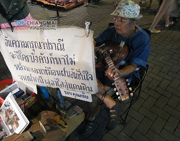 song-walking-street2