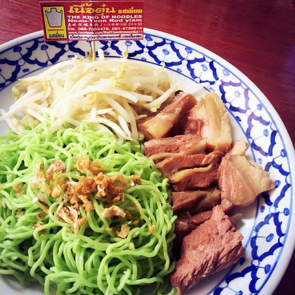 เนื้อตุ๋นรสเยียม (3)