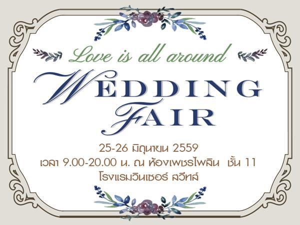 wedding fair 3