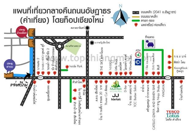 แผนที่ถนนคำเที่ยงs