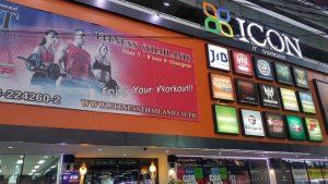 Fitness Thailand Chiangmai (30)