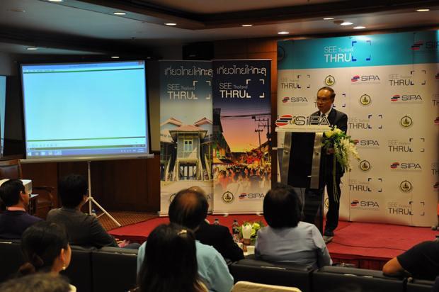 See Thru thailand (1)