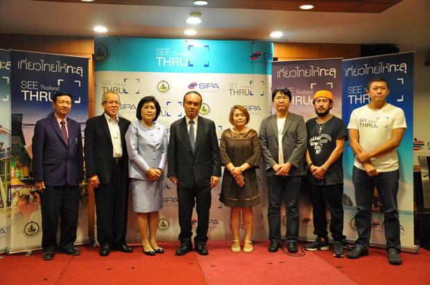 See Thru thailand (3)