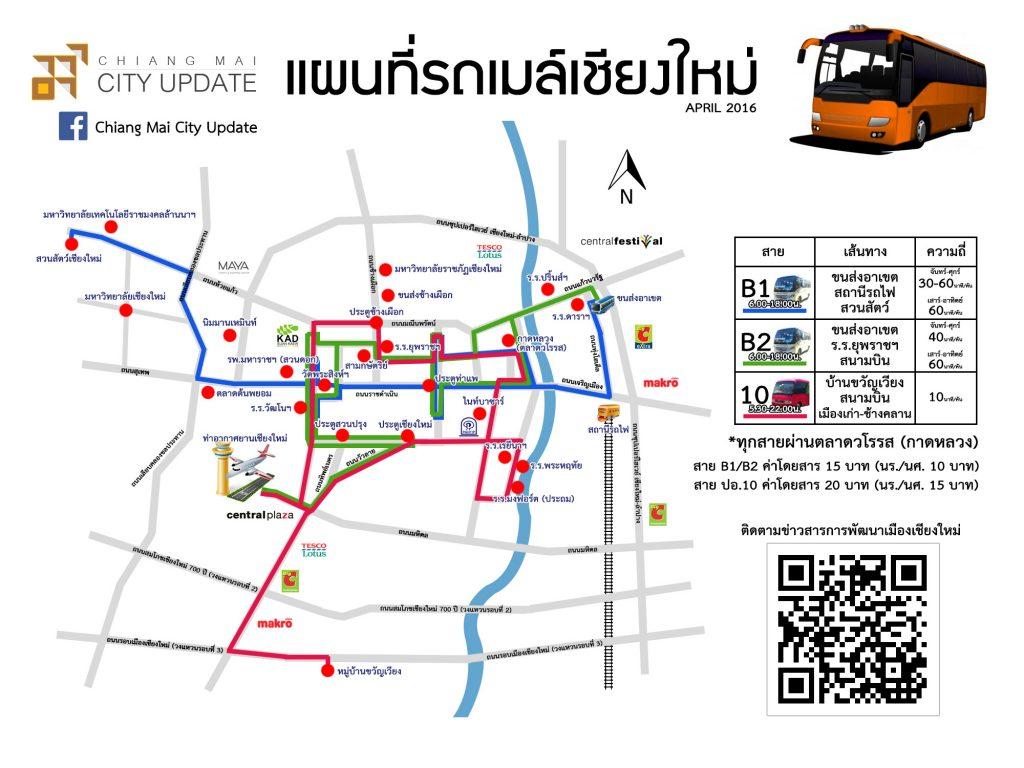 map-Bus-15baht