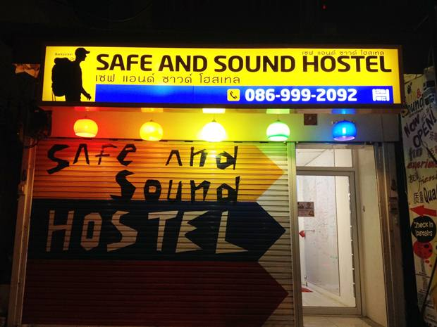 safe-and-sound-hostel (2)