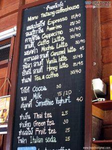 กาแฟหน้าถัง13
