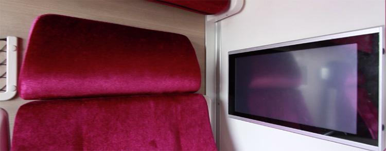 รถไฟใหม่จีน (5)