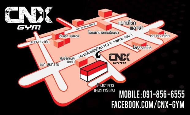 CNX GYM (6)