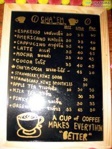 cha-em-coffee21