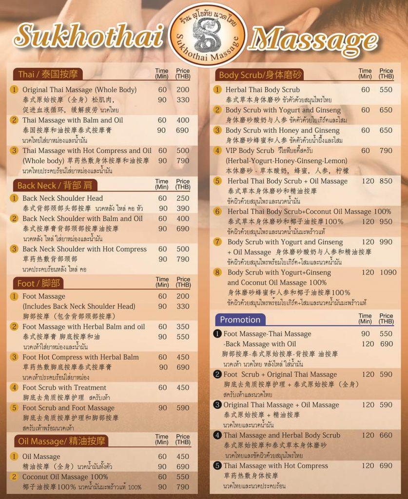 menu1-01