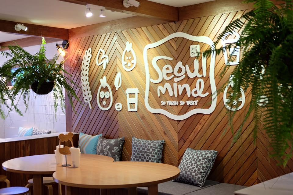 Seoulmind โซลมายด์ (6)