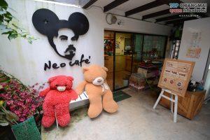 Neo kafe นีโอ คาเฟ่ (1)