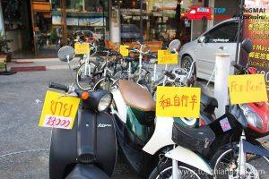 topbike6