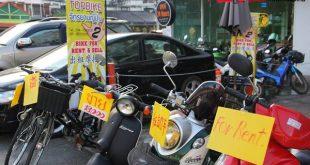 topbike7