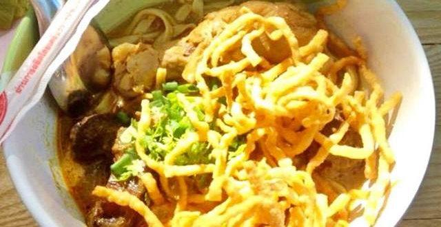 ร้านอาหารคุ้มสิงหราช อาหารไทยและพื้นเมือง